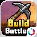 Build Battle中文版