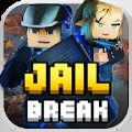 Jail Break中文版